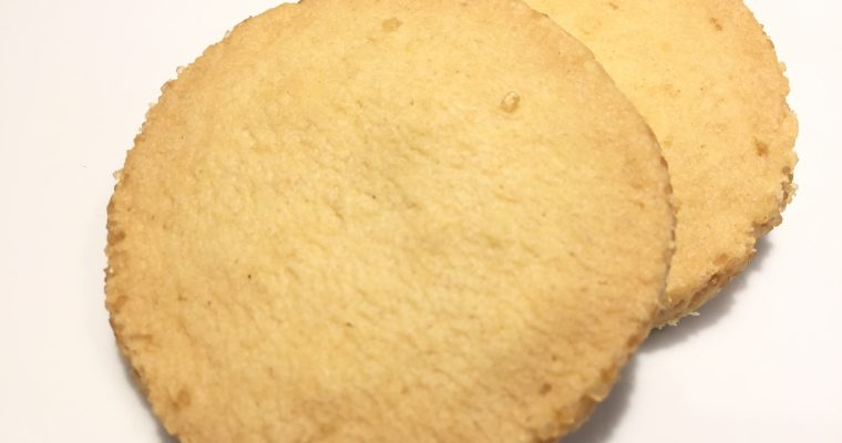 Easy Butter Cookie Recipe